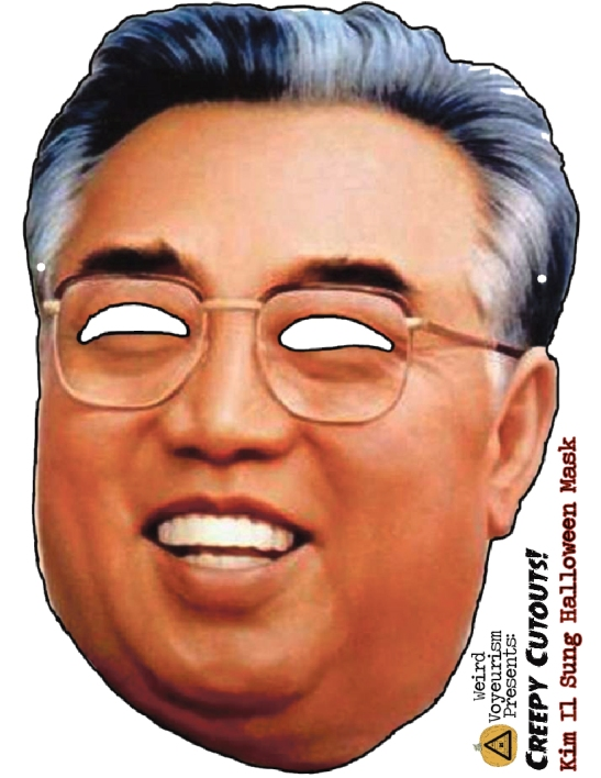 Kim Il Sung mask