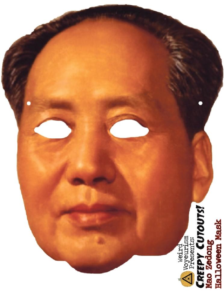 Mao Mask